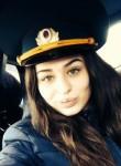 Kristina - Курск