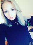 Таня - Воронеж