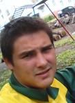 Я Сергей ищу Девушку от 18  до 23
