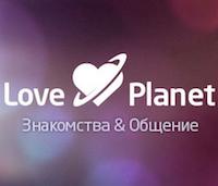 loveplanet-dating.ru