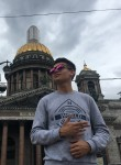 Artem, 26, Moscow