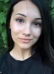 Yana, 29, Donetsk