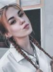 Алина - Курск