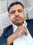 البارق, 26  , Sanaa