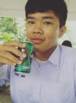 Pee, 22  , Udon Thani
