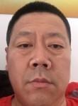 平安是福, 47, Beijing