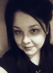 Виктория, 27 лет, Ивантеевка (Московская обл.)