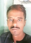 Atul , 33  , Nagpur