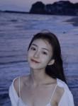 gh, 20  , Linyi