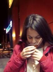 карина, 19, Україна, Українка