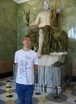 Igor, 27, Belgorod