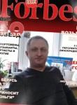 divoknad870