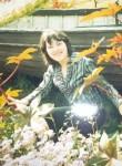 Inna, 35  , Tara