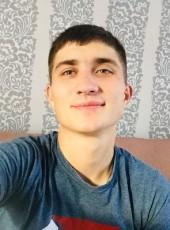 Vanya, 21, Russia, Kemerovo