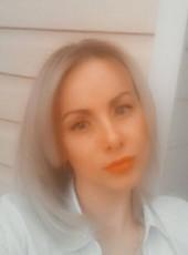 Alena, 34, Russia, Donetsk