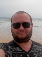 Костя, 31, Россия, Новосибирск