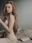 Александра - Байкит