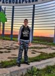 Aleksey, 21  , Bataysk