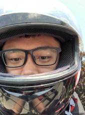 孟, 25, China, Beijing