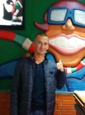 Андрей, 26, Ukraine, Poltava
