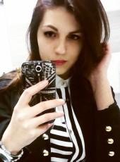 Кристина, 21, Ukraine, Chernivtsi