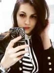 Кристина, 21, Chernivtsi