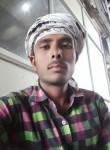 teetath, 25, Gadarwara