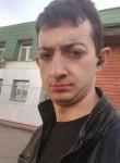 Mikhail , 24, Moscow