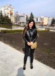 ekaterina, 31, Lipetsk