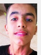 يعقوب, 20, Iraq, Kirkuk