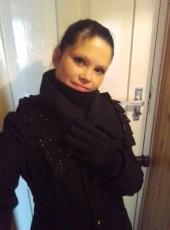 Яна, 30, Ukraine, Vinnytsya