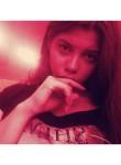 Adelina, 19, Kazan