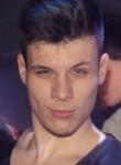 Я Алексей ищу Девушку от 18  до 25