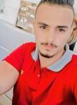 Mohamed, 24, Mersa Matruh