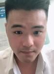 Giang, 25, Thanh Pho Lang Son