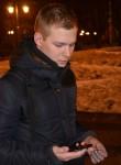 Nikita, 25, Kharkiv