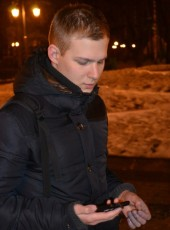 Nikita, 25, Ukraine, Kharkiv