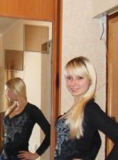Yuliya, 28, Russia, Chuchkovo