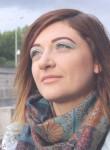 Карина, 30 лет, Ростов-на-Дону