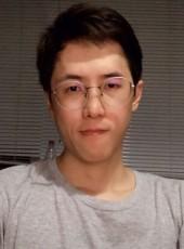 ching, 30, China, Shenzhen