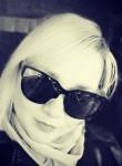 Yuliya, 30  , Vardane