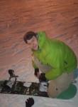 Evgeniy, 33, Yekaterinburg