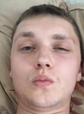 Kirill, 25, Russia, Sarov