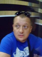 Oleg, 38, Ukraine, Kremenchuk