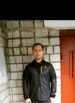Сергій, 30, Lviv