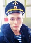 Pavel Volkov , 19, Samara