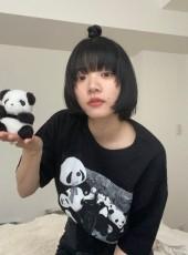 たいち, 18, Japan, Tokyo