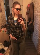 Diana, 26, Russia, Zelenograd