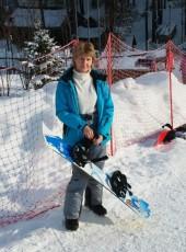 Dina, 51, Russia, Novosibirsk