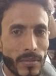عبد الرحمن , 25  , Sanaa